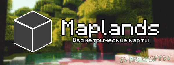 Maplands - плагин на изометрические карты [1.15-1.8]