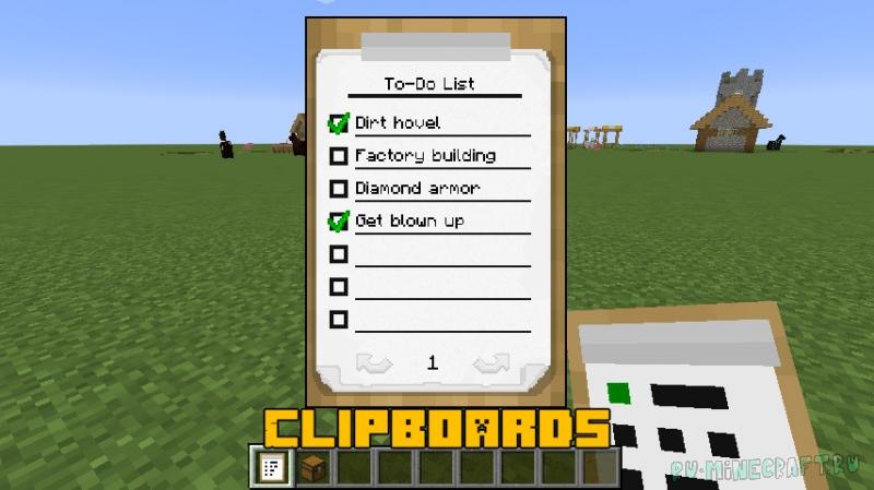 Clipboards - список задач [1.16] [1.15.2]