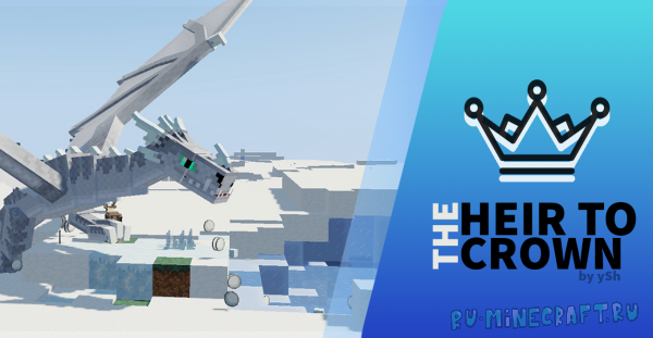 Heir To The Crown - RPG сборка с квестами [1.12.2]