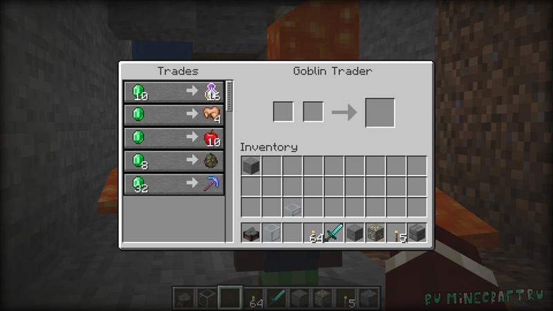 Goblin Traders - гоблины-трейдеры [1.16.5] [1.15.2]