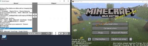Controller Support Mod - управление геймпадом + сплитскрин [1.16.5] [1.15.2]