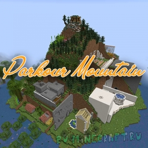 Parkour Mountain - паркур на горе [1.15.2] [1.14.4] [1.13.2]