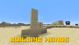Building Wands - палки для строительства [1.16.5] [1.15.2]