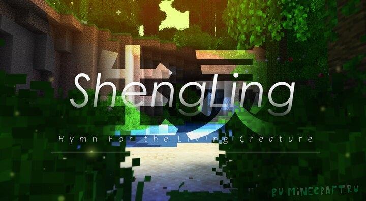 ShengLing - улучшенная природа [1.15.2] [1.14.4] [1.13.2] [16x]