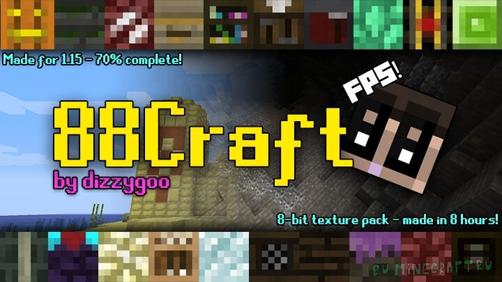 88Craft - ресурспак с низким разрешением [1.15.2] [1.14.4] [8x8]