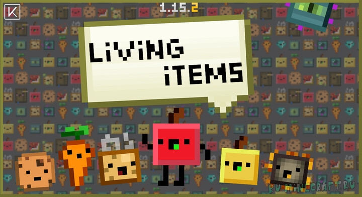 Living Items Pack (LIP) - ожившие предметы [1.15.2] [1.14.4] [1.13.2] [16x]