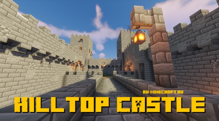 Hilltop Castle - уютный замок [1.16] [1.15.2] [1.14.4] [1.13.2]
