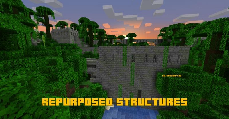 Repurposed Structures - больше структур в ванильном стиле [1.16.1] [1.15.2]