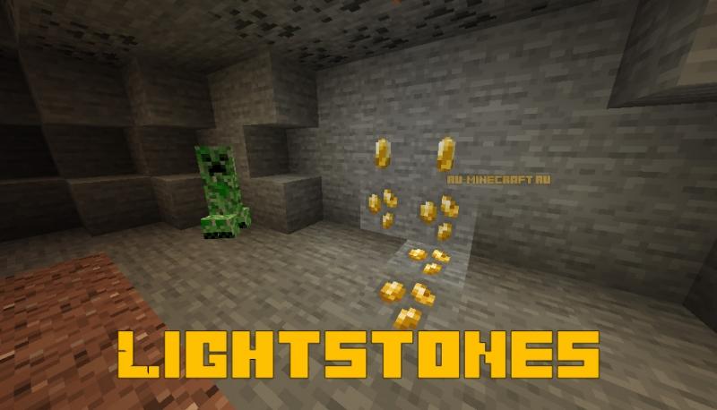 Lightstones - светящиеся камни [1.16.5] [1.15.2]