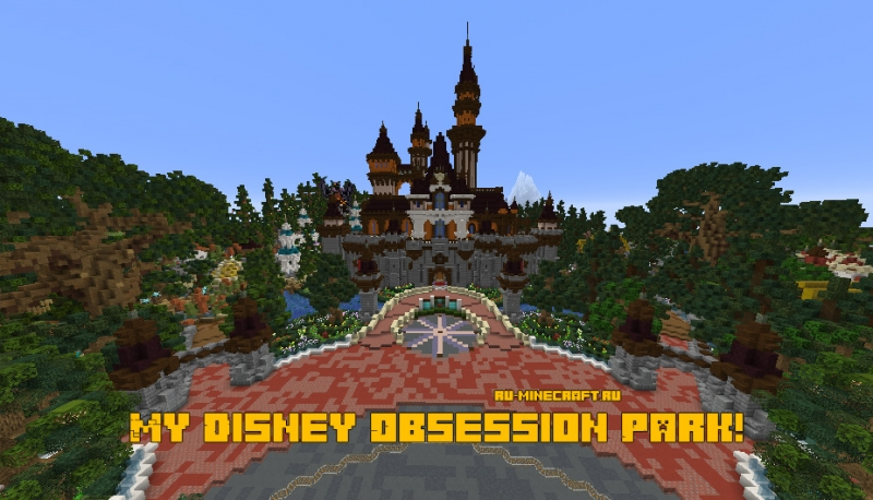 My Disney Obsession Park! - диснейленд [1.16] [1.15.2] [1.14.4] [1.13.2]