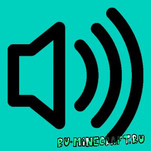 Voice Chat - голосовой чат [1.16.5] [1.15.2]