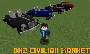 DKZ Civilian Market - классические машины [1.12.2]