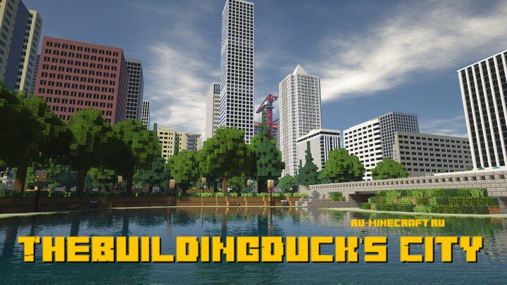 TheBuildingDuck's City - крутой город [1.16] [1.15.2] [1.14.4] [1.13.2]