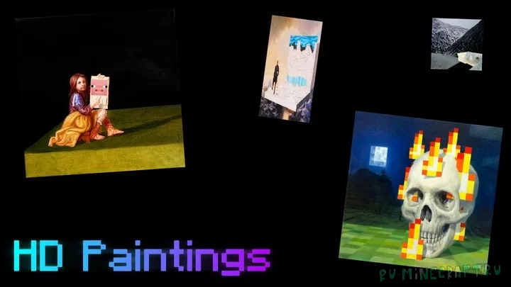 HD Paintings - качественные картины [1.16.5] [1.15.2] [1.14.4] [128x]