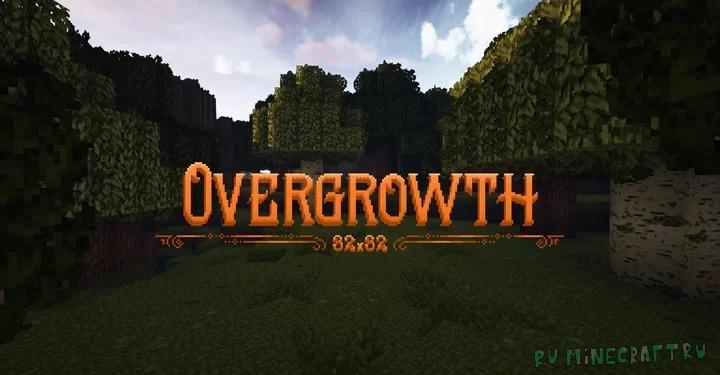 Overgrowth - годный ресурспак [1.15.2] [1.14.4] [1.13.2] [32x]