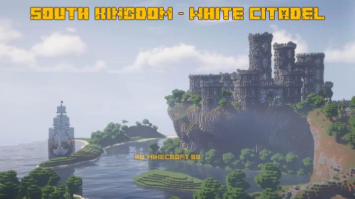 SOUTH KINGDOM - WHITE CITADEL - большой замок на возвышении [1.15.2]