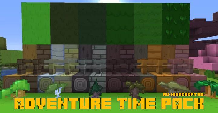 Adventure Time Pack - ресурспак по Времени приключений [1.16] [1.15.2] [16x]