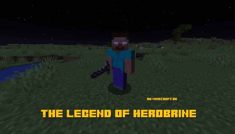 The Legend of Herobrine - херобрин в майнкрафте [1.15.2] [1.14.4] [1.12.2]