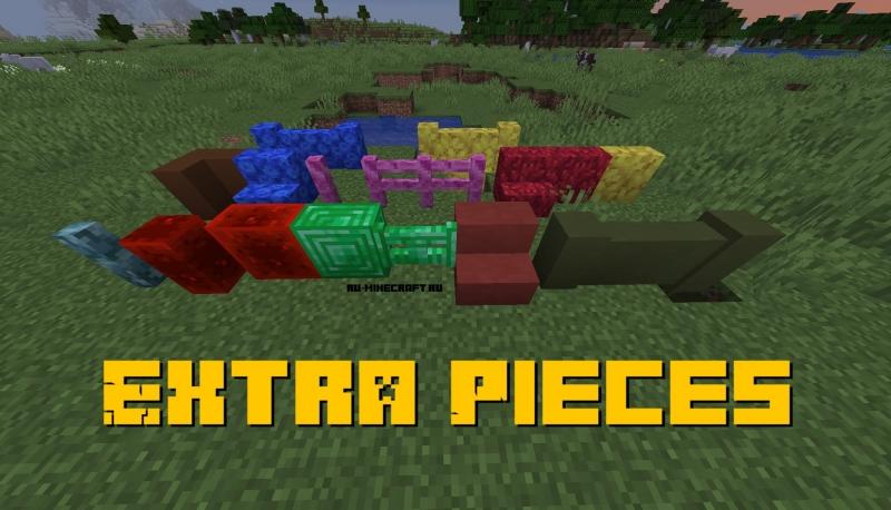 Extra Pieces - дополнительные блоки декора [1.16.1] [1.15.2] [1.14.4]