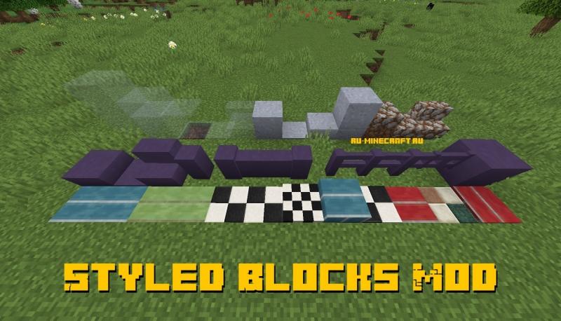 Styled Blocks Mod - ванильно подобные блоки для декора [1.14.4] [1.12.2] [1.11.2]