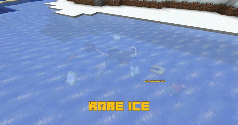 Rare Ice - лед с редкими предметами [1.17.1] [1.16.5] [1.15.2] [1.14.4] [1.12.2]