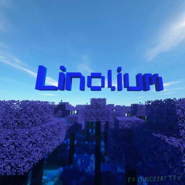 Linolium mod - новые монстры, измерения, броня, растения, данжи и биомы [1.15.2] [1.14.4] [1.12.2]