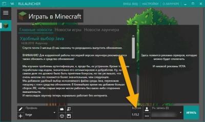 Как установить Minecraft, установка майнкрафта на Win 10, 7, vista, Xp
