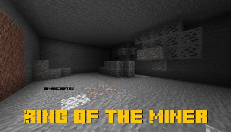 Ring of the Miner - кольцо шахтера [1.16] [1.15.2]