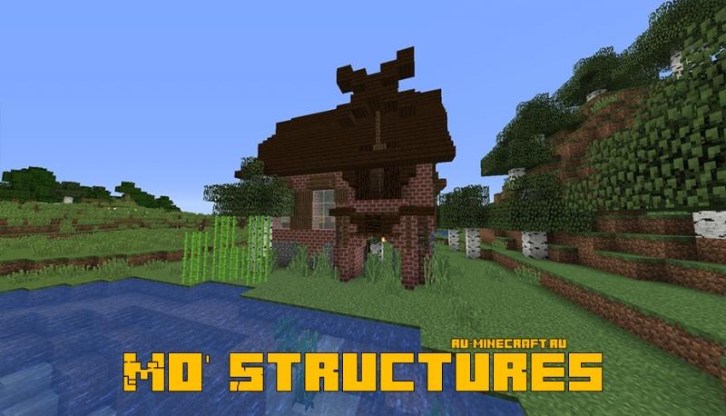 Mo' Structures - много новых структур [1.17] [1.16.5] [1.15.2]