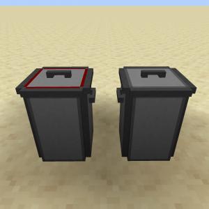 Trash - мусорка [1.15.2]
