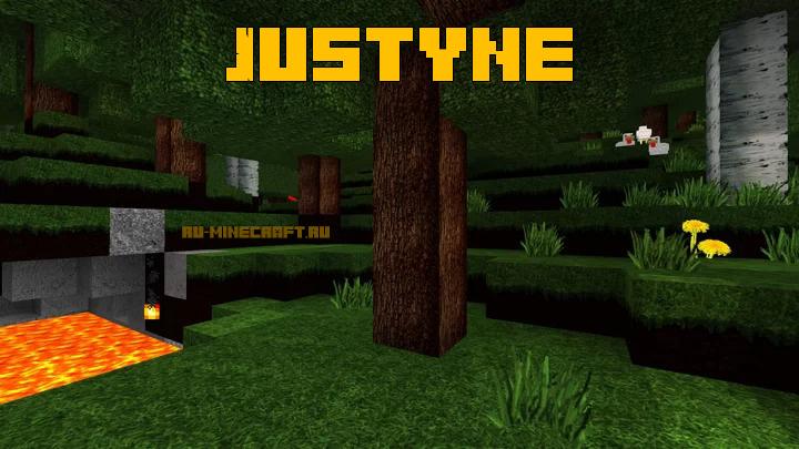 Justyne - реалистичные текстуры [1.15.2] [1.14.4] [256x]