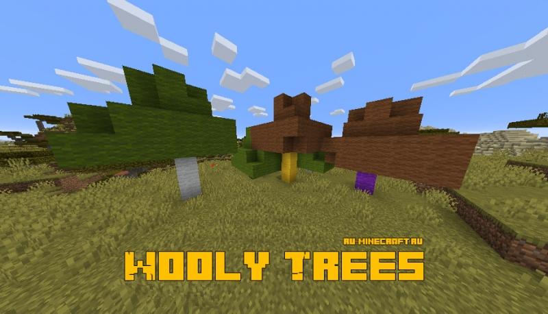 Wooly Trees - деревья с шерстью [1.16.5] [1.15.2]