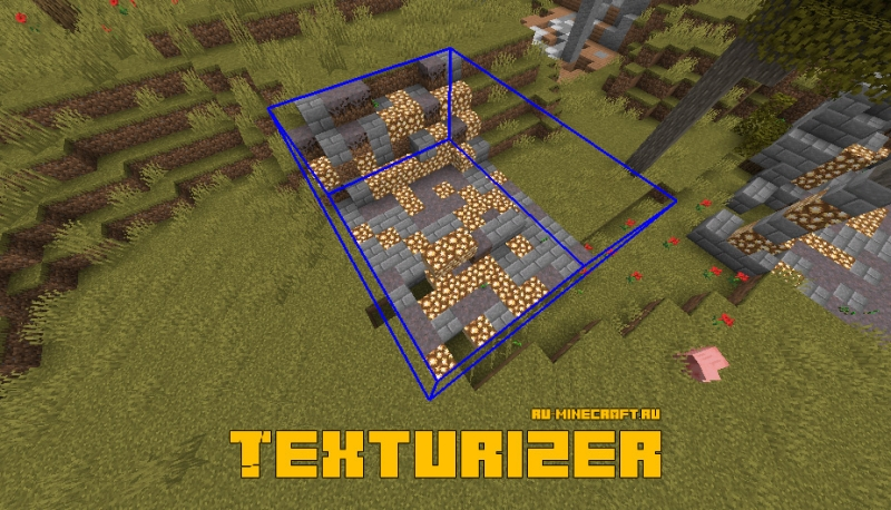 Texturizer - замена блоков в определенной зоне [1.15.2] [1.12.2]