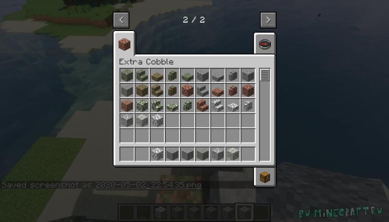 Extra Cobble - больше видов камня [1.16.5] [1.15.2] [1.14.4]