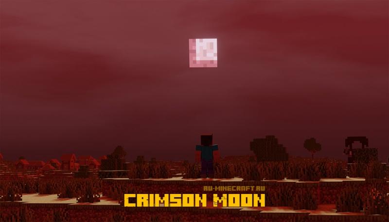 Crimson Moon - кровавая луна [1.16.2] [1.15.2]