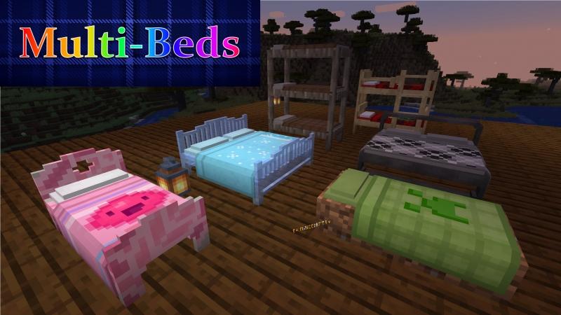 MultiBeds Mod - красивые уникальные кровати [1.16.4] [1.15.2] [1.14.4] [1.12.2] [1.11.2] [1.10.2] [1.8.9]