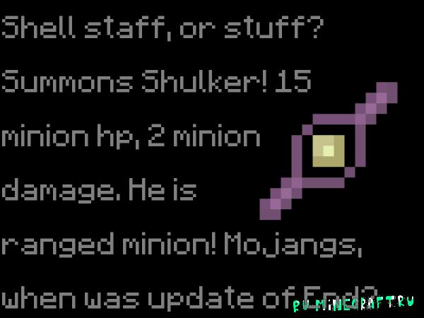 Minions Mod - маленькие мобы-миньоны [1.16.5] [1.15.2]