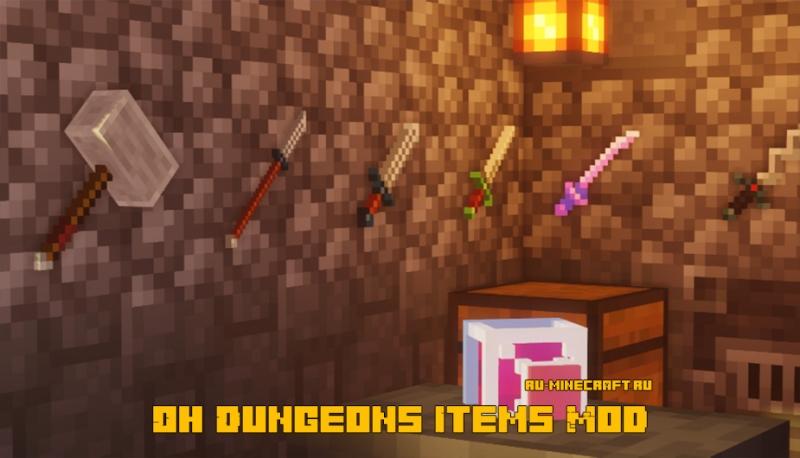 Oh Dungeons Items Mod - новые вещи из данжей [1.14.4]
