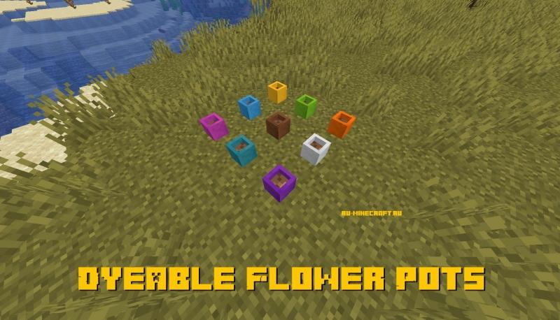 Dyeable Flower Pots - разноцветные горшки [1.15.2]