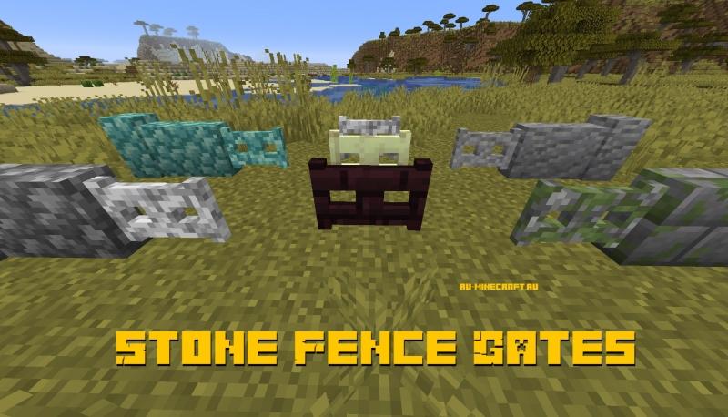 Stone Fence Gates - новые виды ворот [1.15.2]