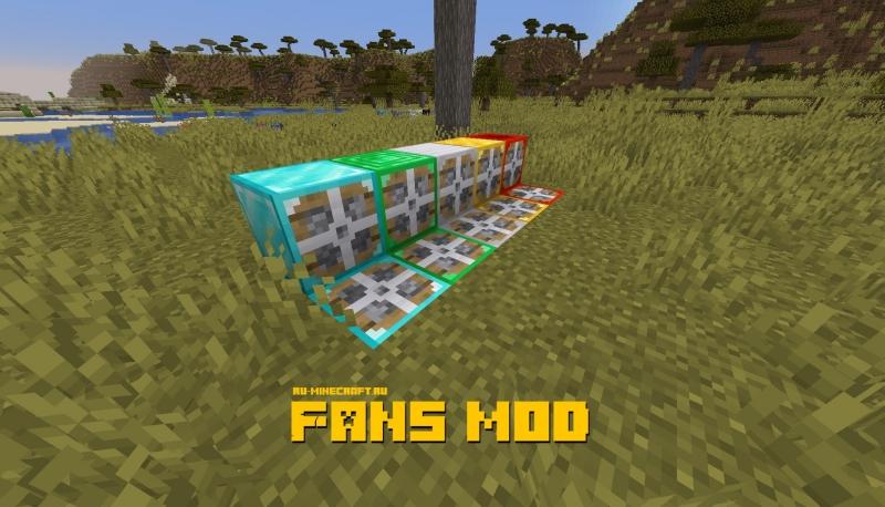 Fans mod - вентилятор [1.16.3] [1.15.2] [1.14.4]