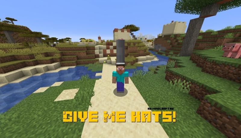 Give Me Hats! - шляпы для игрока [1.16.4] [1.15.2]