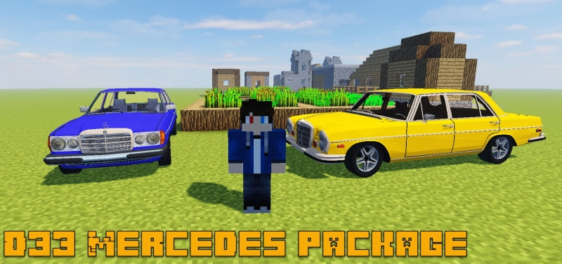 D33 Mercedes package - Мерседесы [1.7.10]
