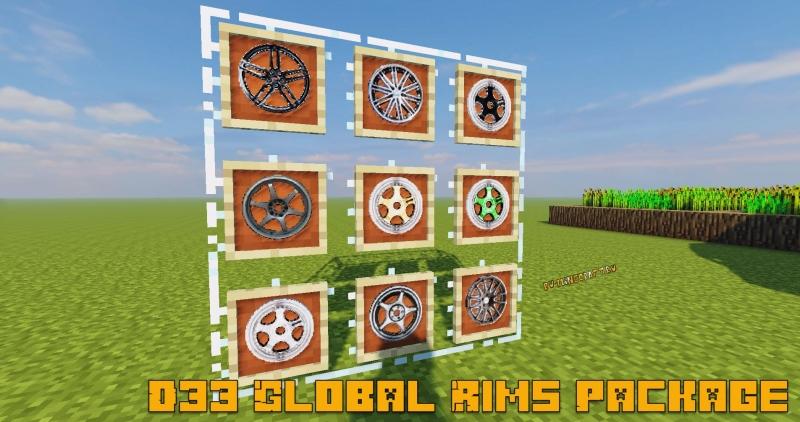 D33 Global Rims Package - пак колесных дисков [1.7.10]