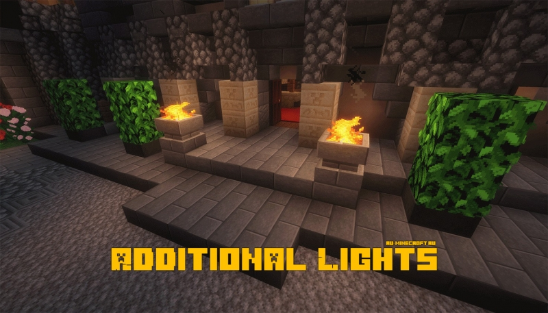 Additional Lights - новые блоки со светом [1.15.2] [1.14.4]