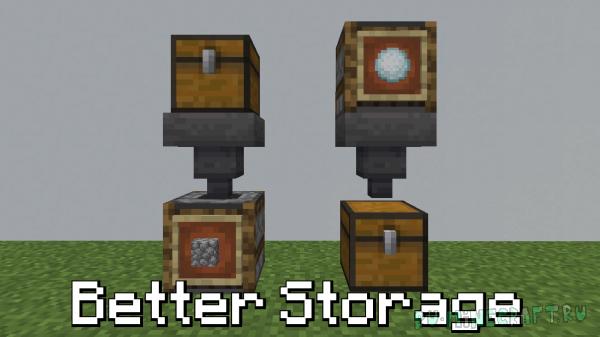 Better Storage - продвинутое хранение [Датапак] [1.16]