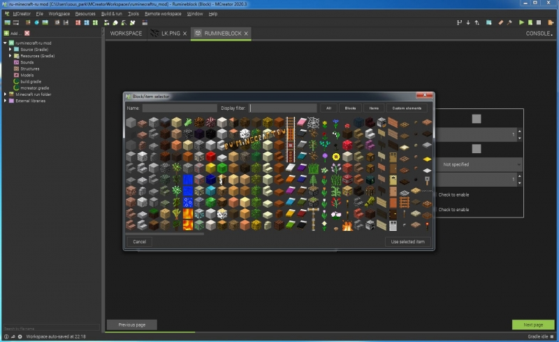 MCreator - программа для создания модов Майнкрафт [1.15.2] [1.14.4] [1.12.2] [1.11.2] [1.8.9] [1.7.10]