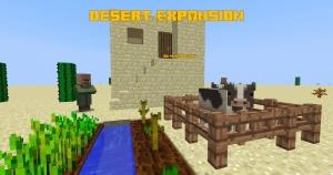 Desert Expansion - улучшение пустыни [1.15.2] [1.14.4] [1.12.2]