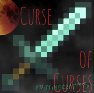 Curse of Curses - рандомное получение проклятий [1.16.2] [1.15.2] [1.14.4]