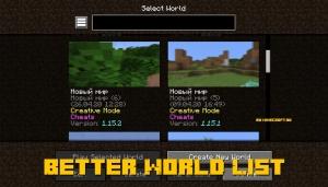 Better World List - улучшенный список миров [1.16] [1.15.2]